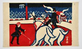 Circus and Spectacle in Japanese Prints